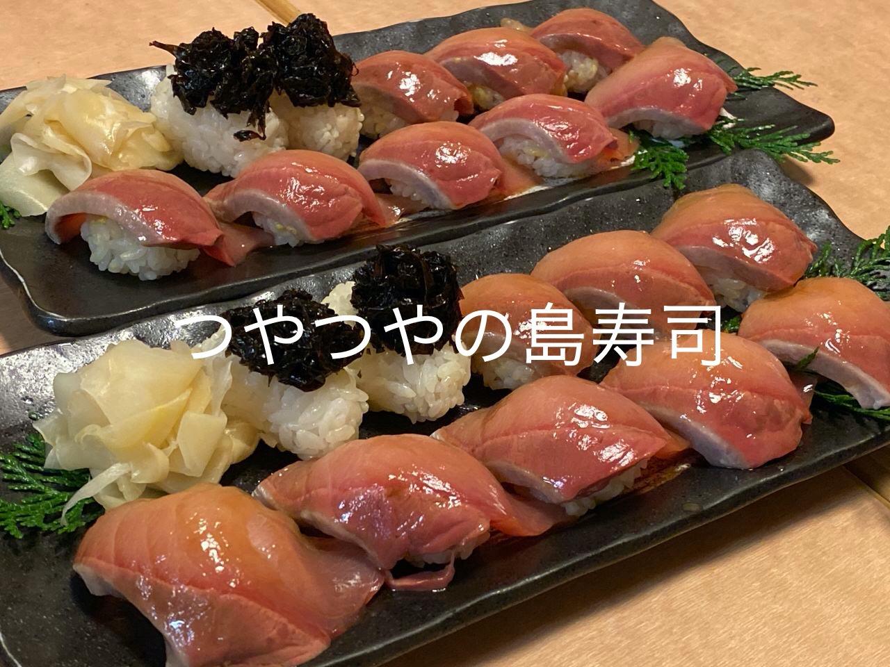 「八丈島」徒歩で行ける池袋の離島!明日葉の天ぷらと島寿司が絶品