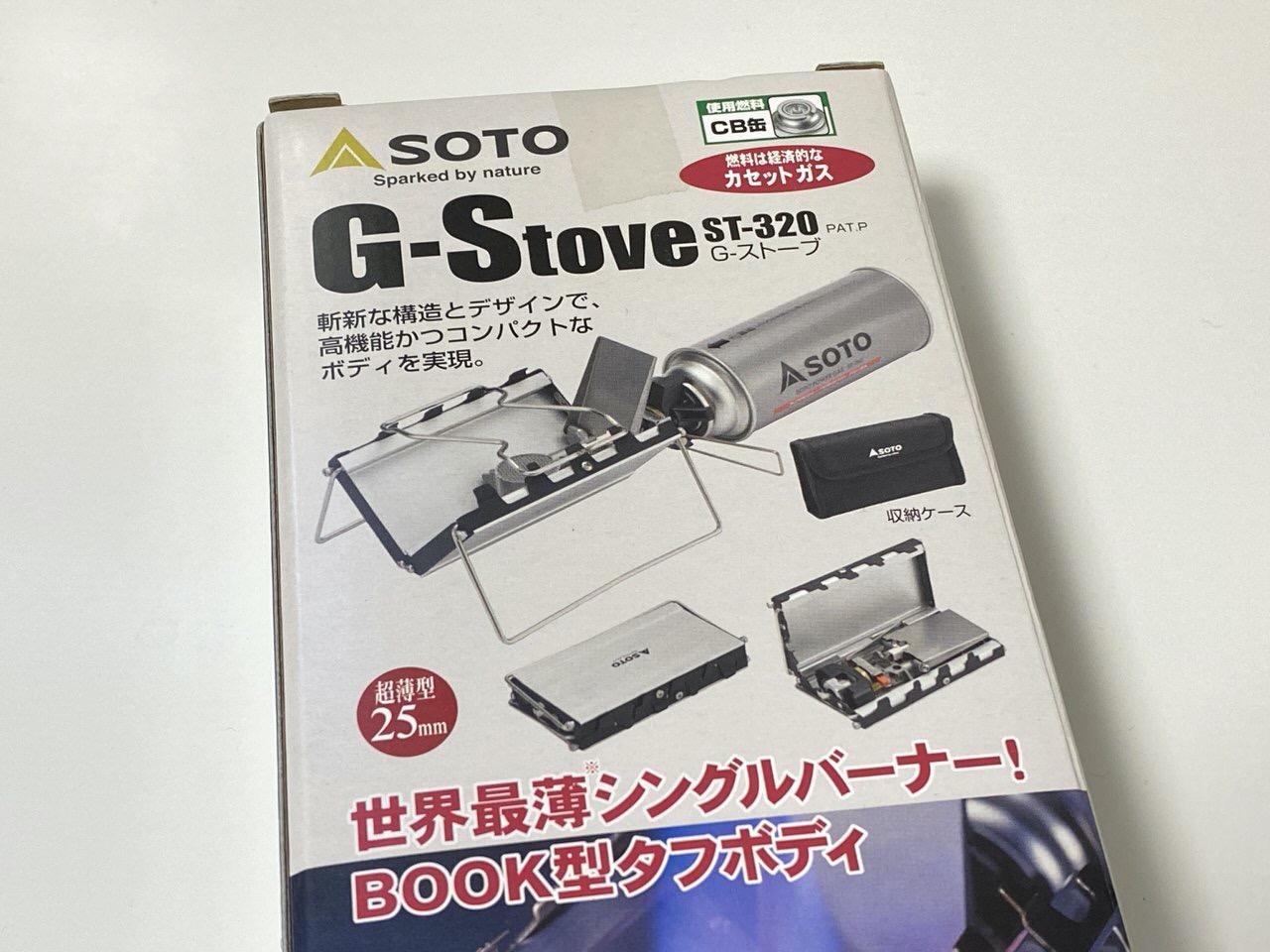 SOTO「ST-320」1