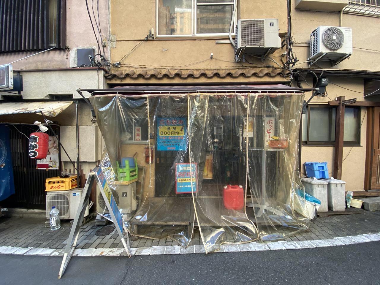 「立ち飲みBEBE」(板橋)2