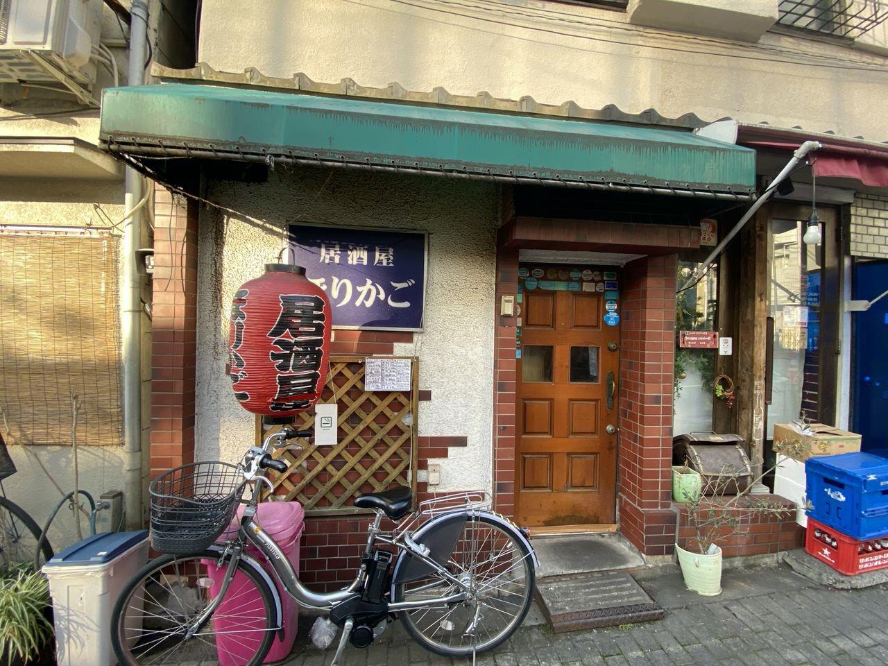 「ほりかご」居酒屋(板橋)1 外観