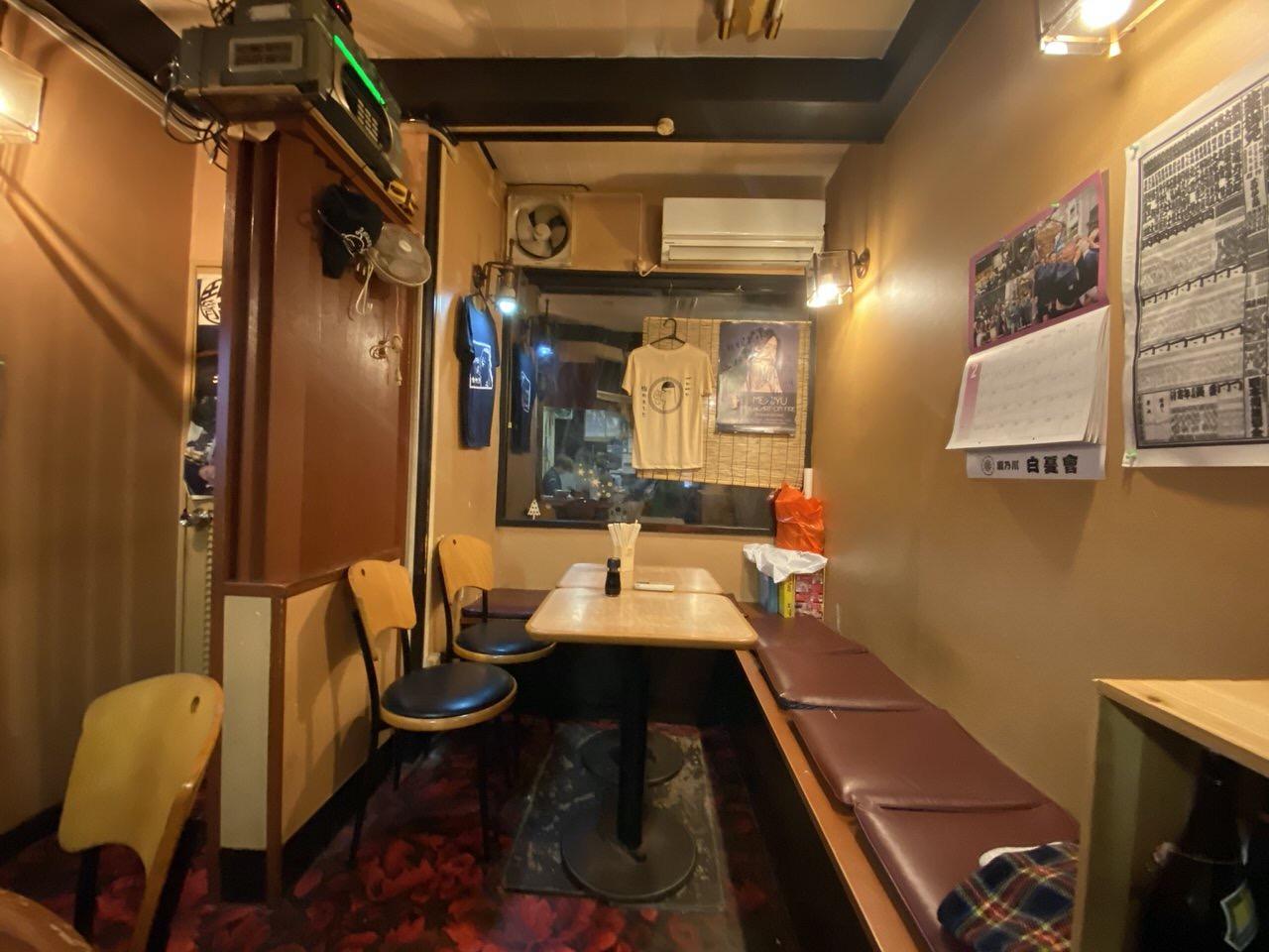 「ほりかご」居酒屋(板橋)2 店内