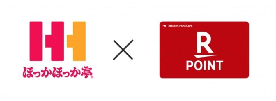 【楽天ポイントカード】「ほっかほっか亭」で楽天スーパーポイント利用が可能に(2020年春から)