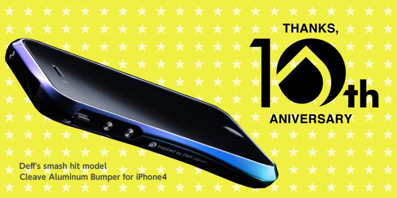 iPhoneアクセサリーの「Deff(ディーフ)」創業10周年記念で全品10%オフクーポンを配布中