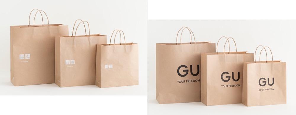 「ユニクロ」「ジーユー」4月1日からショッピングバッグを有料化【1枚一律10円】