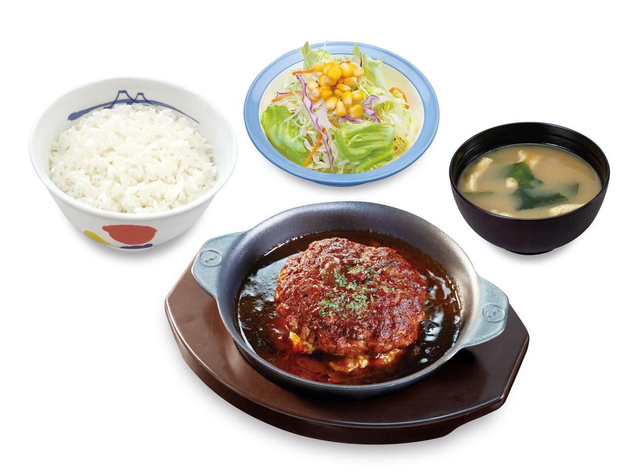 """【松屋】「""""超粗挽き""""ビーフハンバーグステーキ定食」1"""