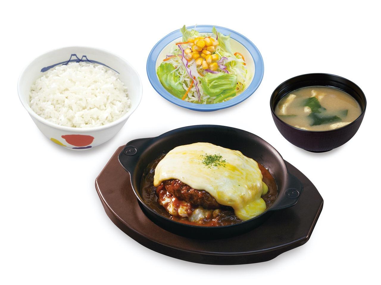 """【松屋】「""""超粗挽き""""ビーフハンバーグステーキ定食」3"""