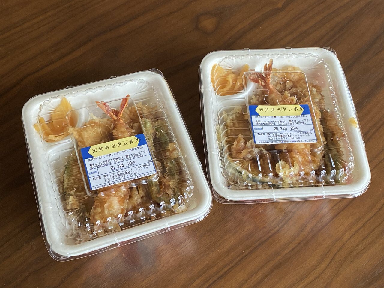 【Uber Eats】「天丼てんや」4
