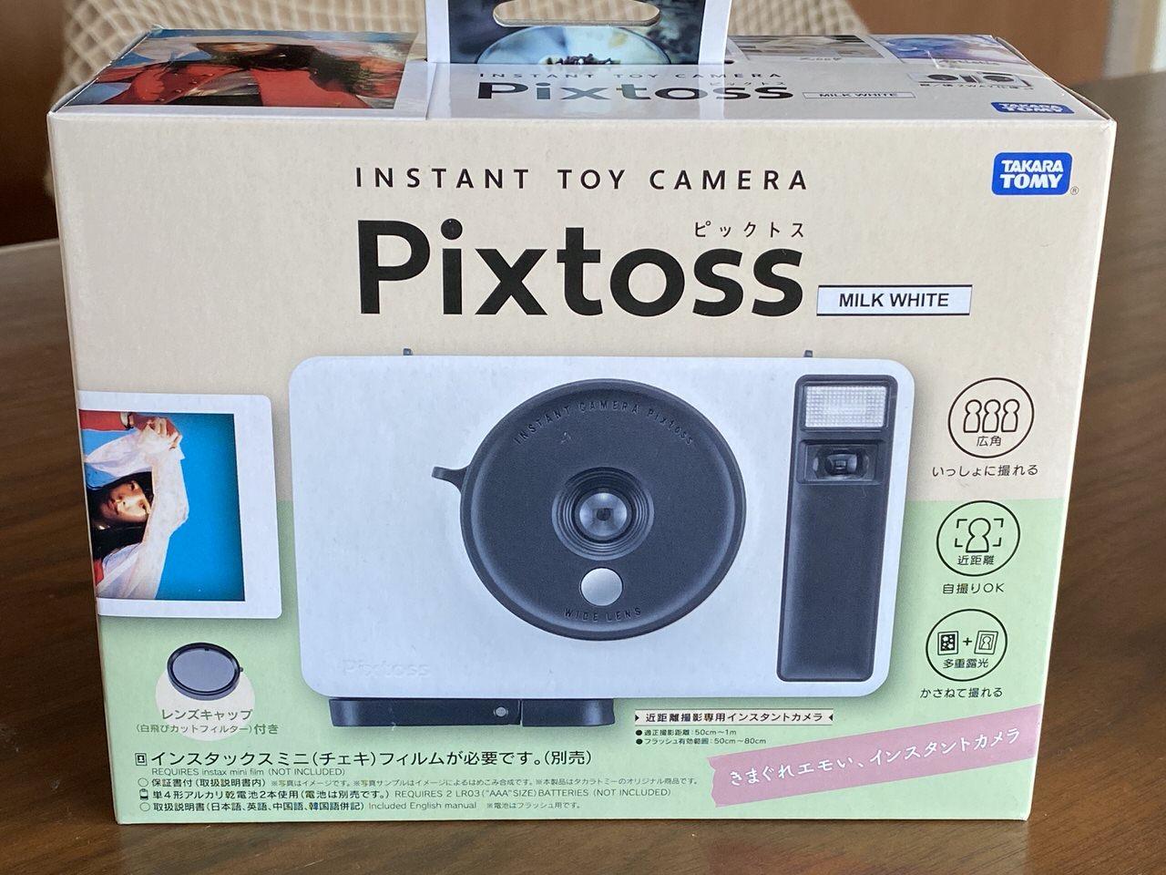 インスタントトイカメラ「Pixtoss(ピックトス)」2