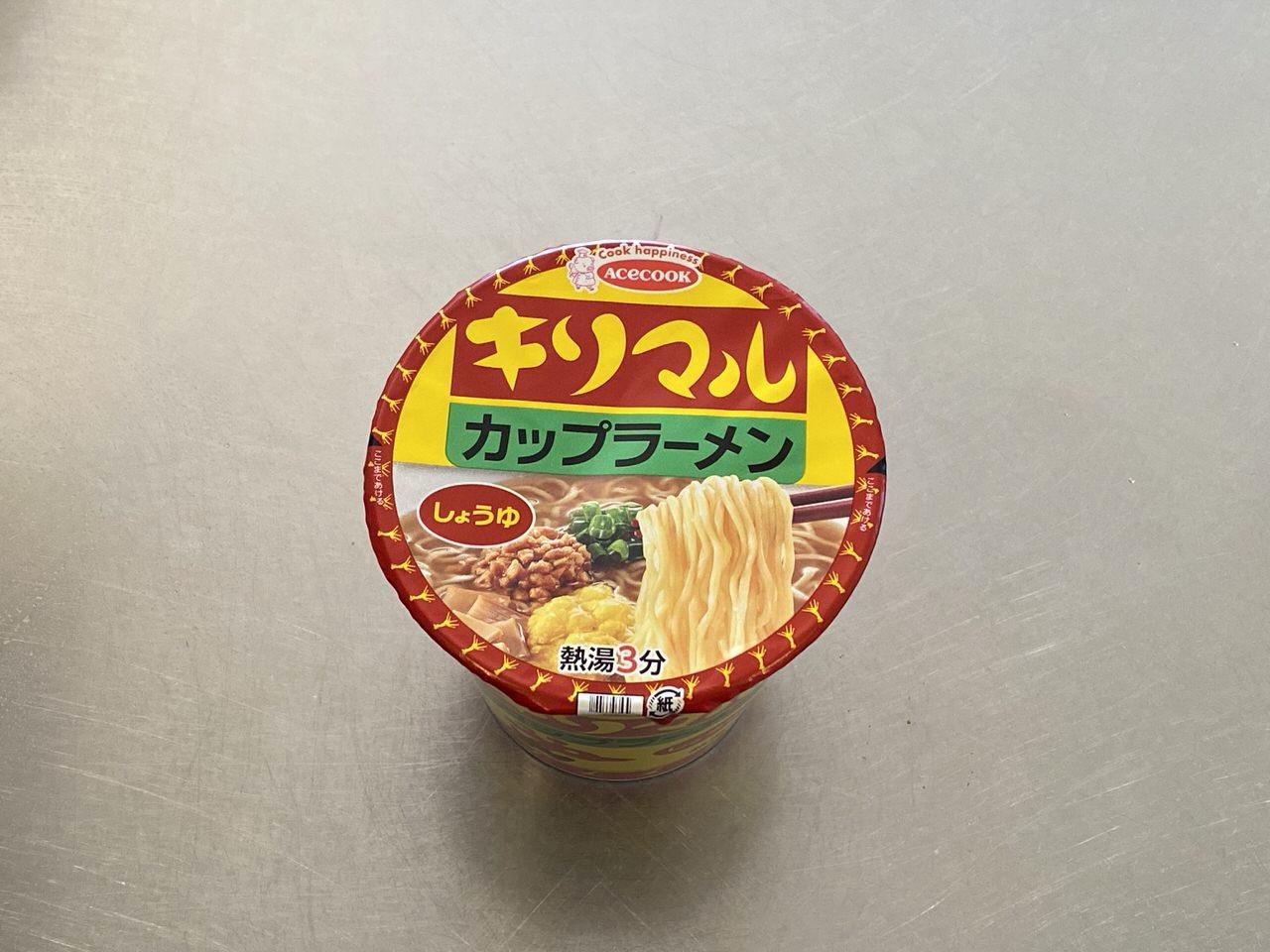 【ローソン限定】愛知県西三河のソウルフードがカップ麺になった!「キリマル カップラーメン」食べてみた