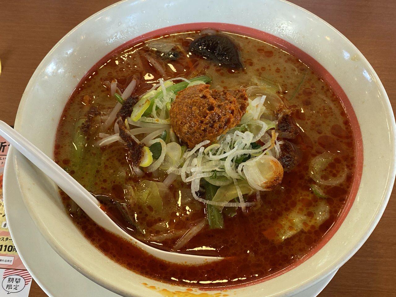 【幸楽苑】「野菜担々麺」3