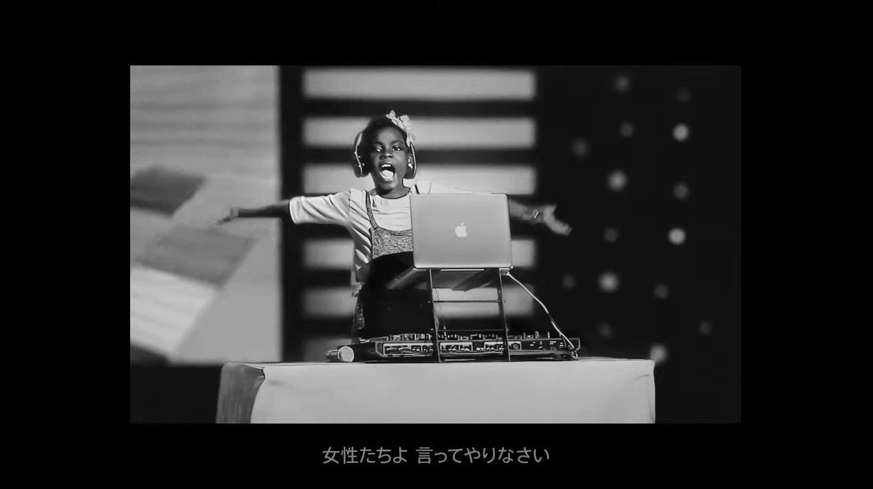 Apple、Macのプロモーション動画「Macの向こうから — 国際女性デー」公開