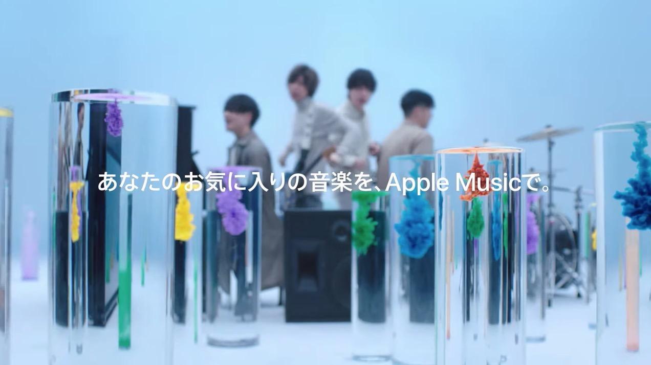 Apple、Official髭男dismが登場する「あなたのお気に入りの音楽を、Apple Musicで」公開