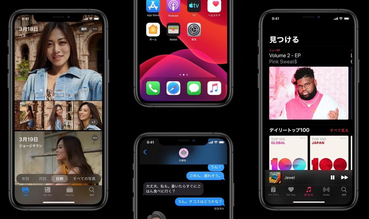 Apple「iOS 14」でより洗練されたマウス機能を投入か
