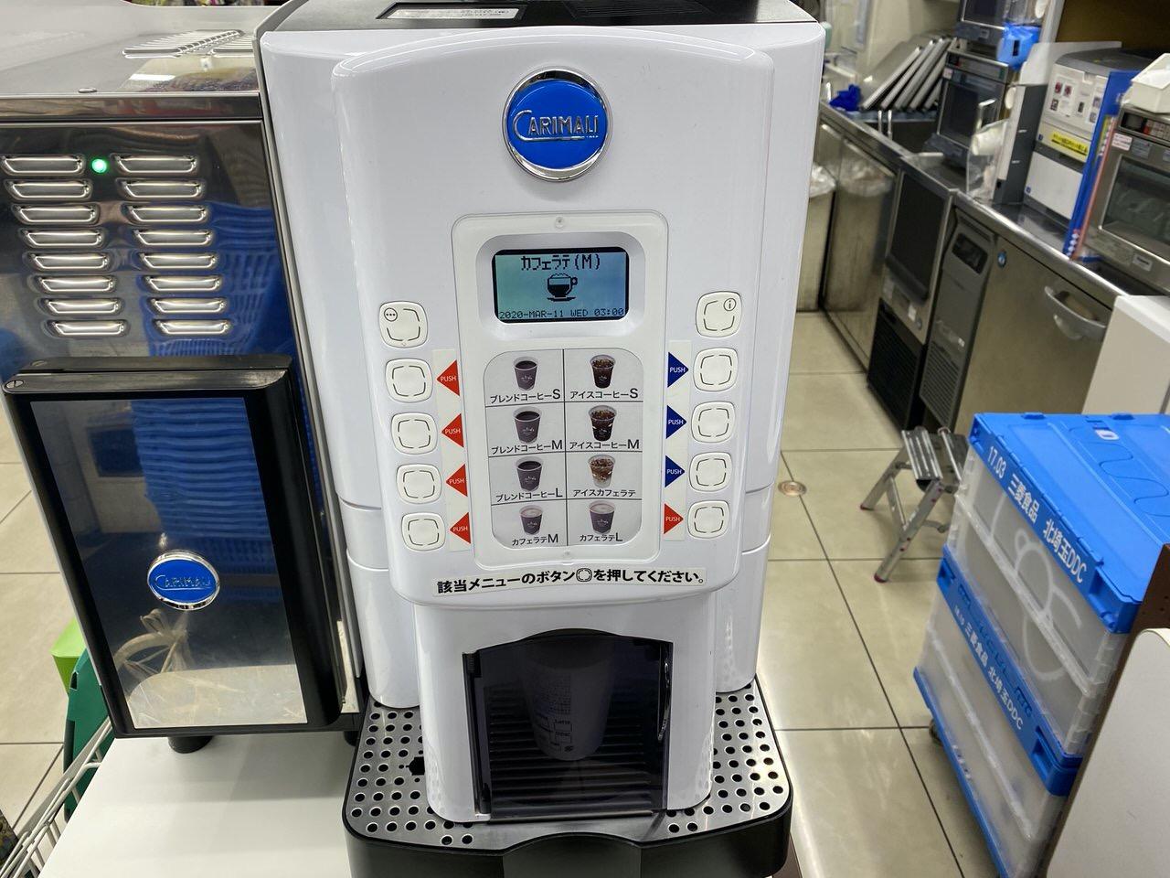 【ローソン】牛乳の消費支援で30円引きの「カフェラテM」を飲んだよ!