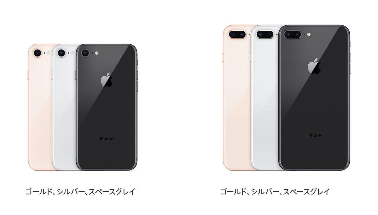 Apple、iPhone 9だけでなくiPhone 9 Plusも準備していることがiOS 14のコードから判明