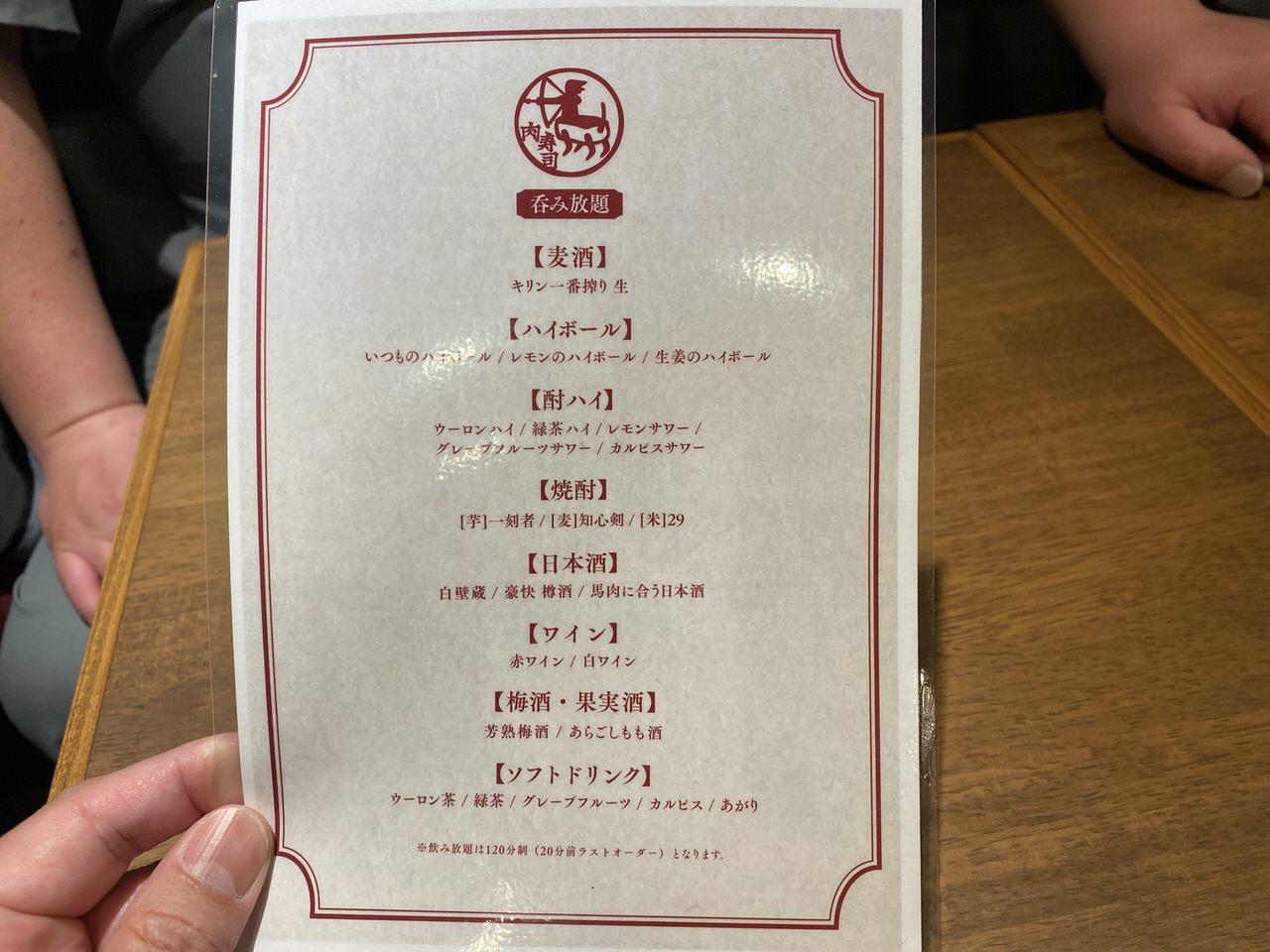 「秋葉原 肉寿司」4
