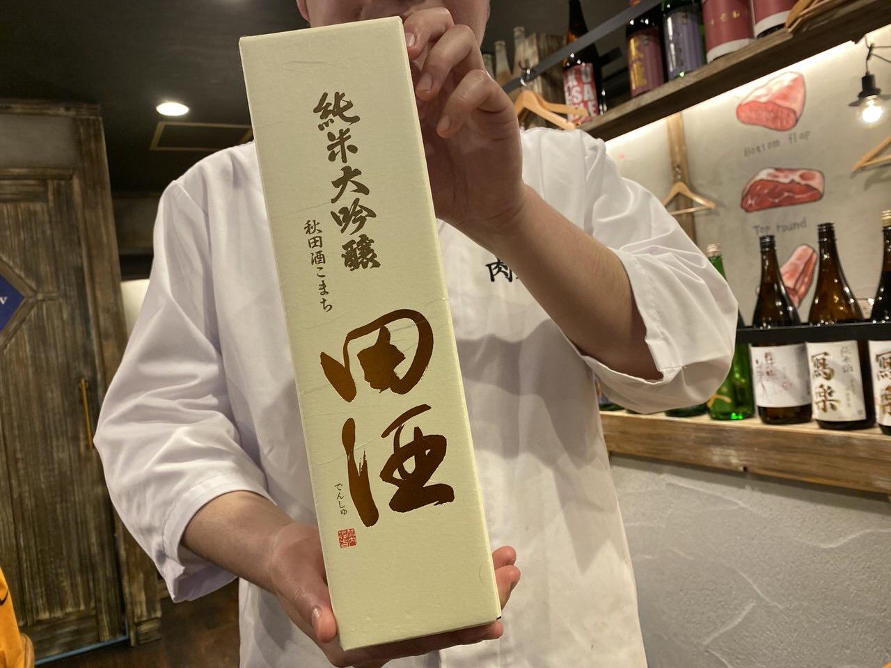 「秋葉原 肉寿司」12
