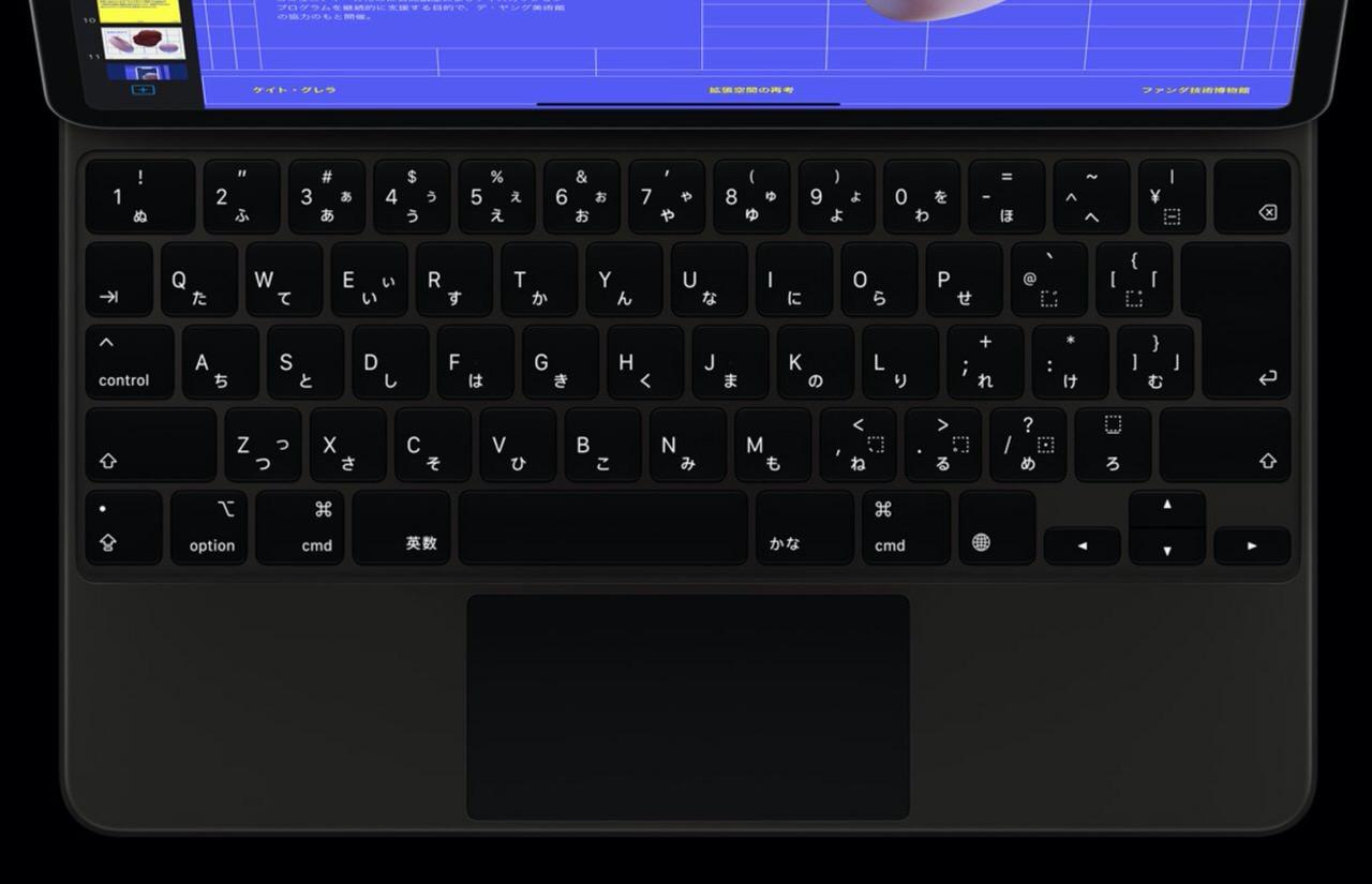 デュアルカメラとLiDARスキャナを搭載した新しい「iPad Pro」を発表!トラックパッド付きMagic Keyboardも
