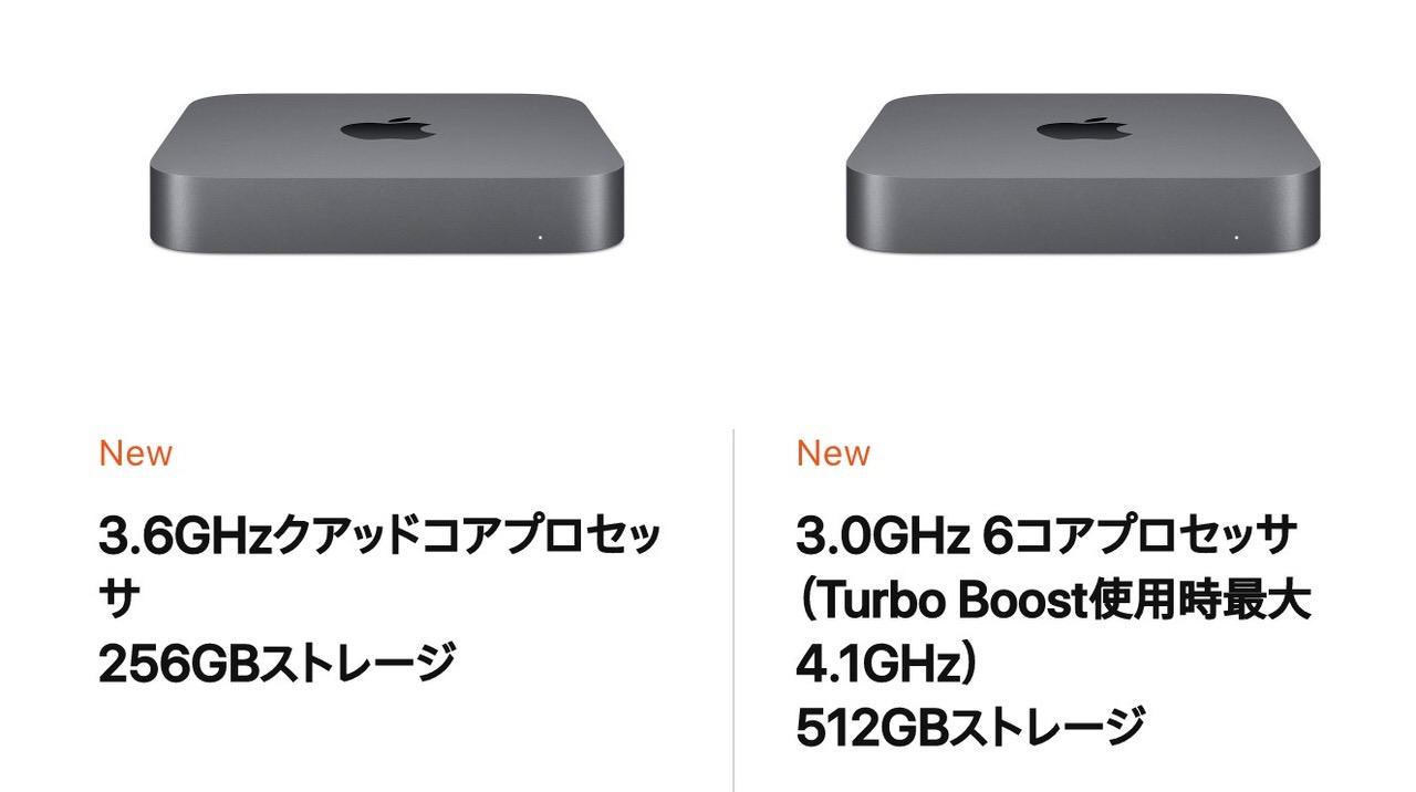 「Mac mini」ストレージ容量が倍増するも値下げのアップデート