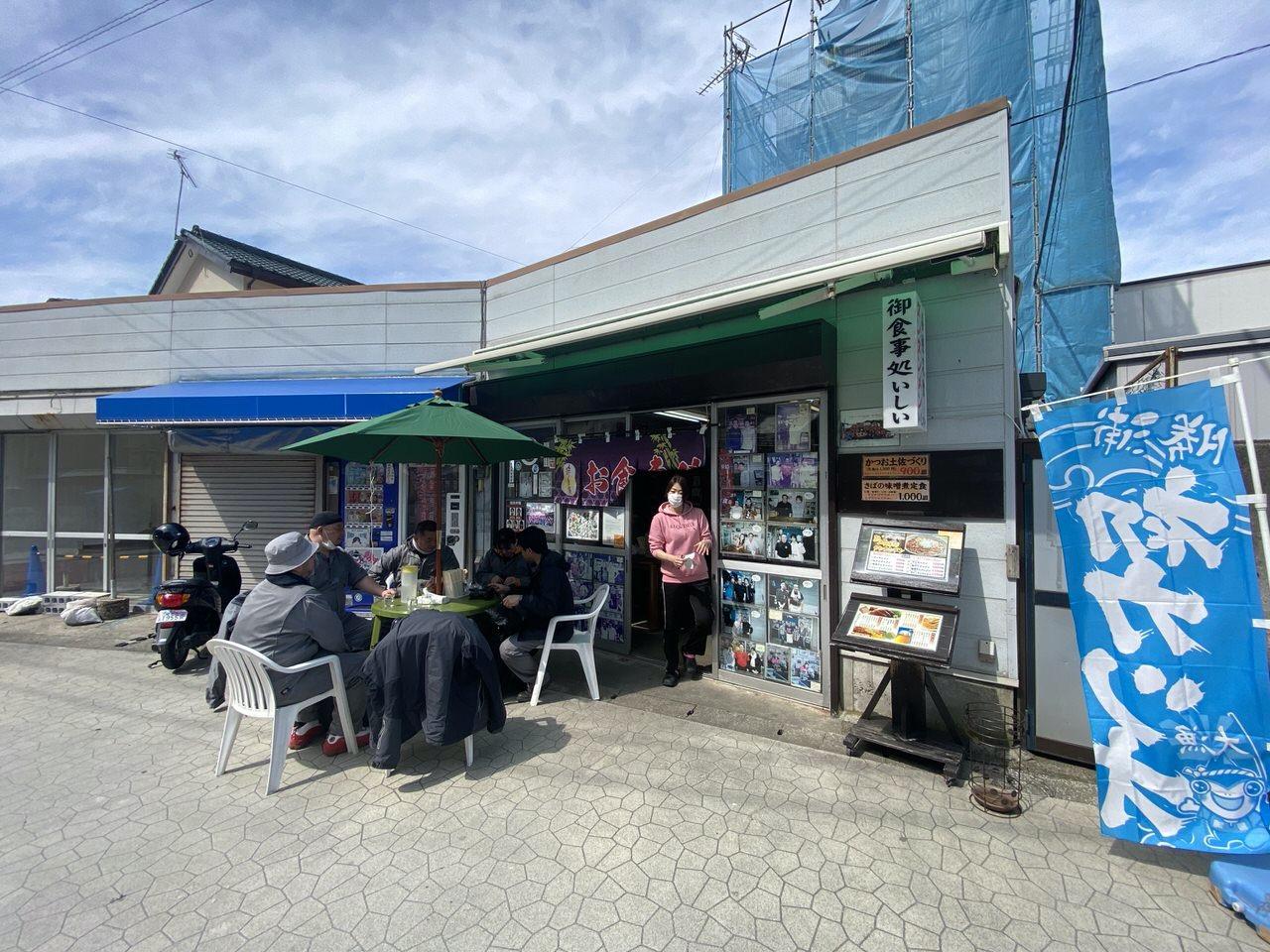 「お食事処 いしい」勝浦タンタンメン 2