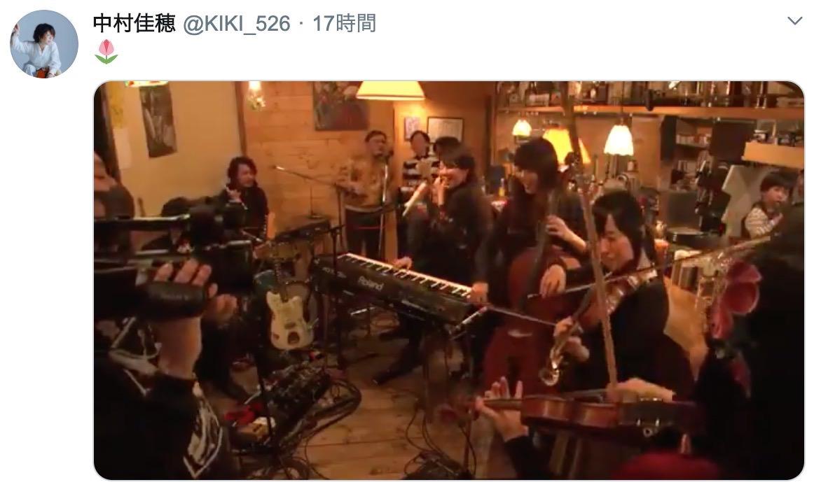 AppleのCMソングを歌っている中村佳穂がTwitterに投稿した元気が出る動画