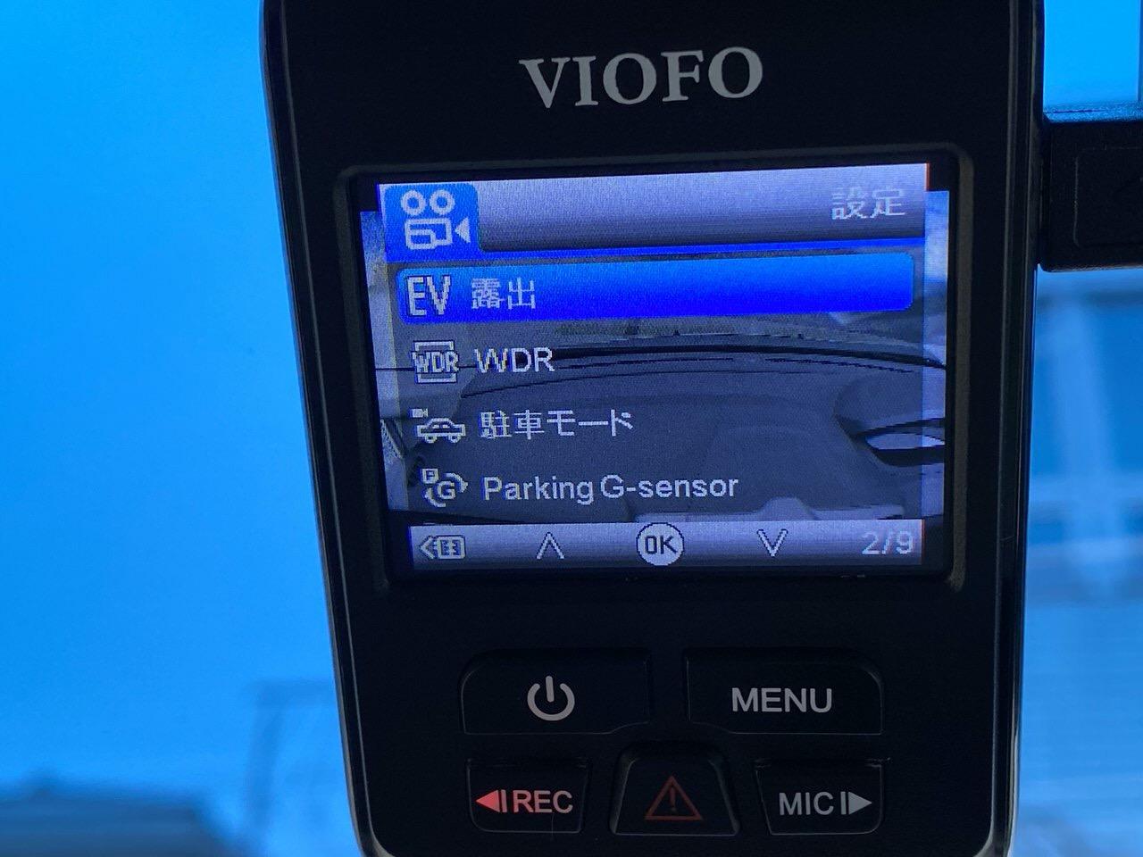 ドライブレコーダー「VIOFO A119 V3」16
