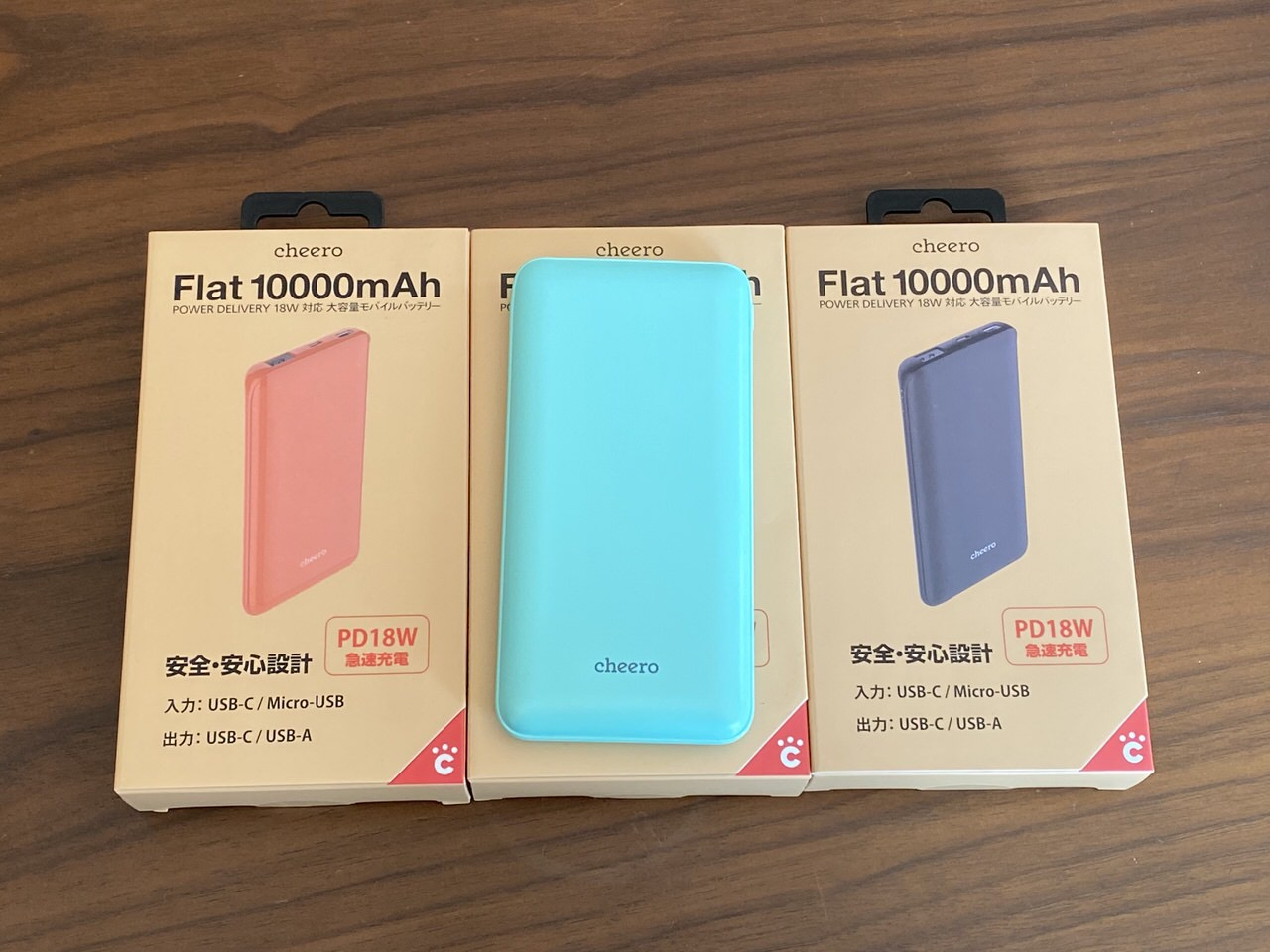 「Flat 10000mAh with Power Delivery 18W」1