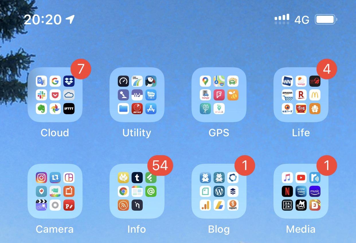 【楽天モバイル】iPhone 11でeSIM設定 23