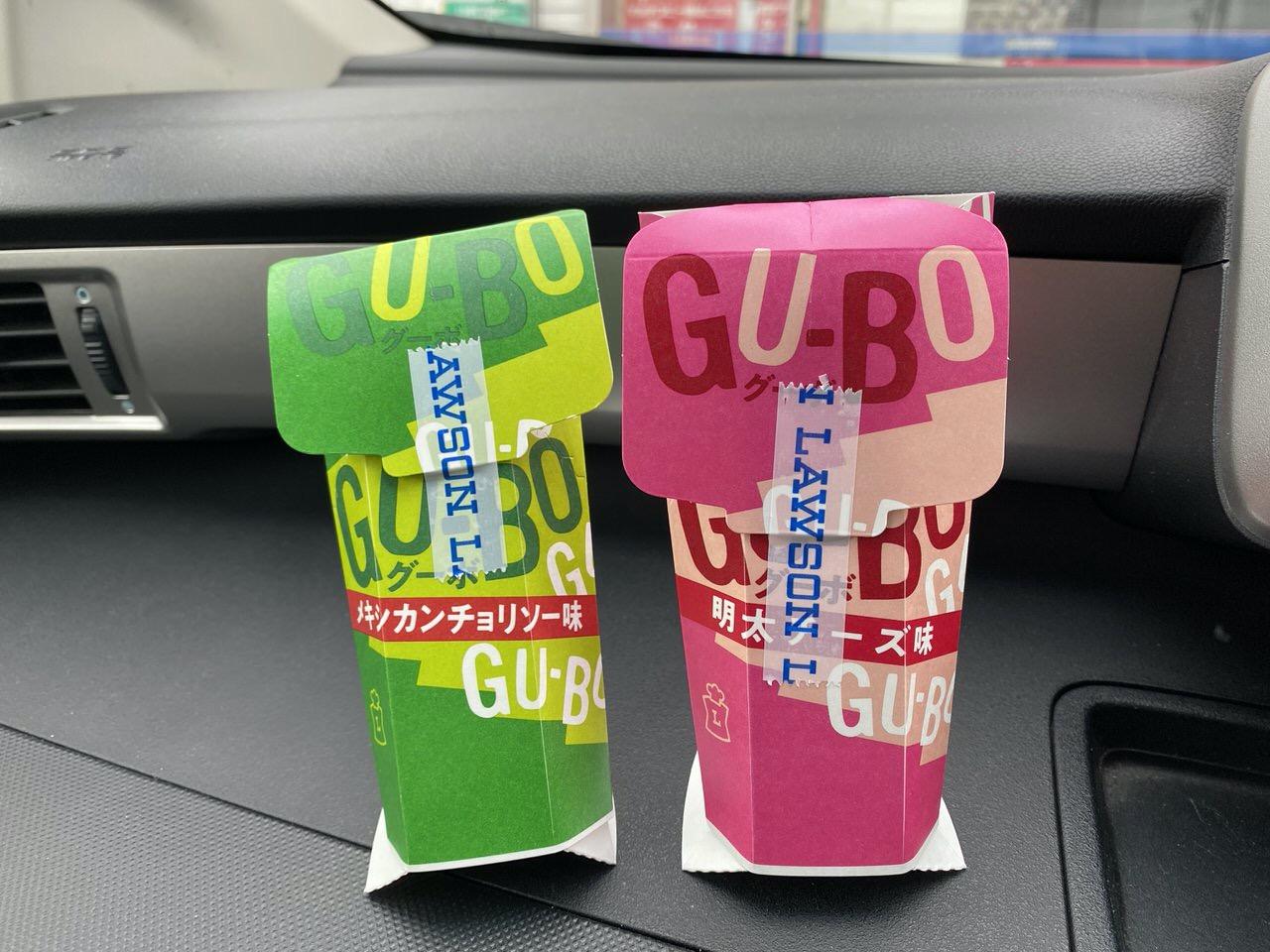 【ローソン】「GU-BO(グーボ)」1