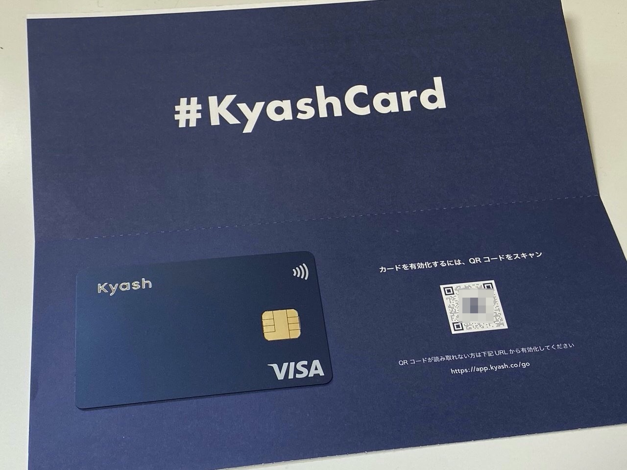 「Kyash Card」カード有効化&Apple Pay 2