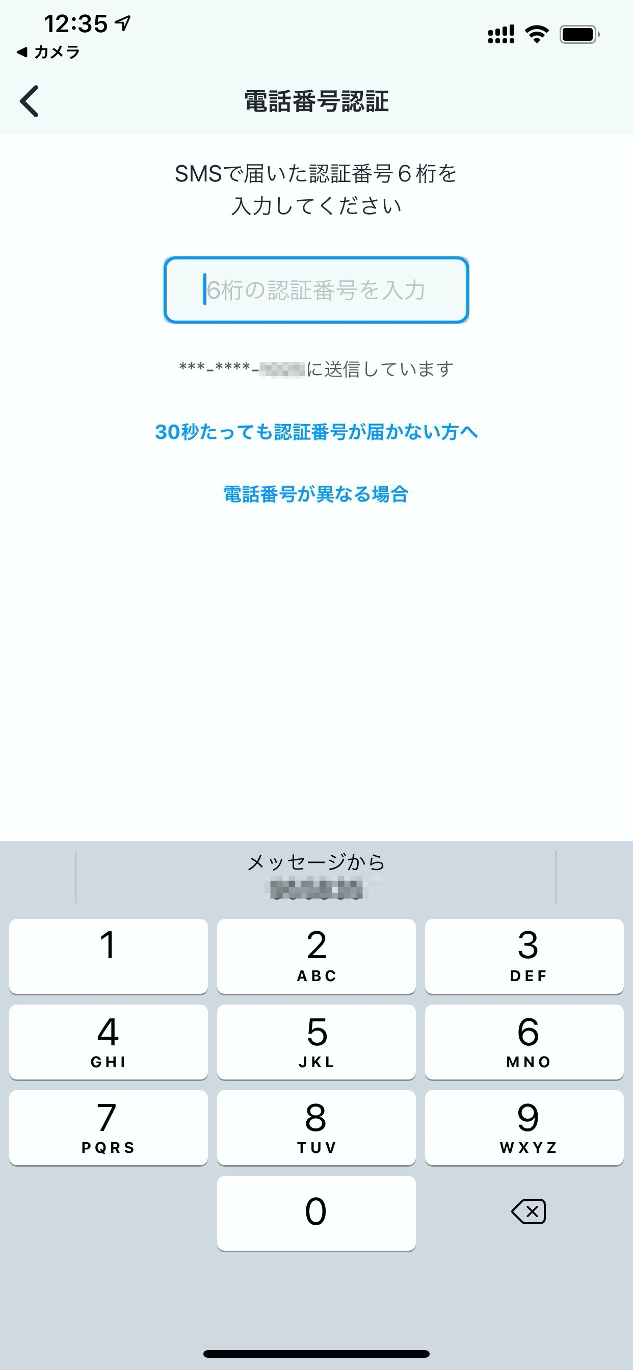 「Kyash Card」カード有効化&Apple Pay 11