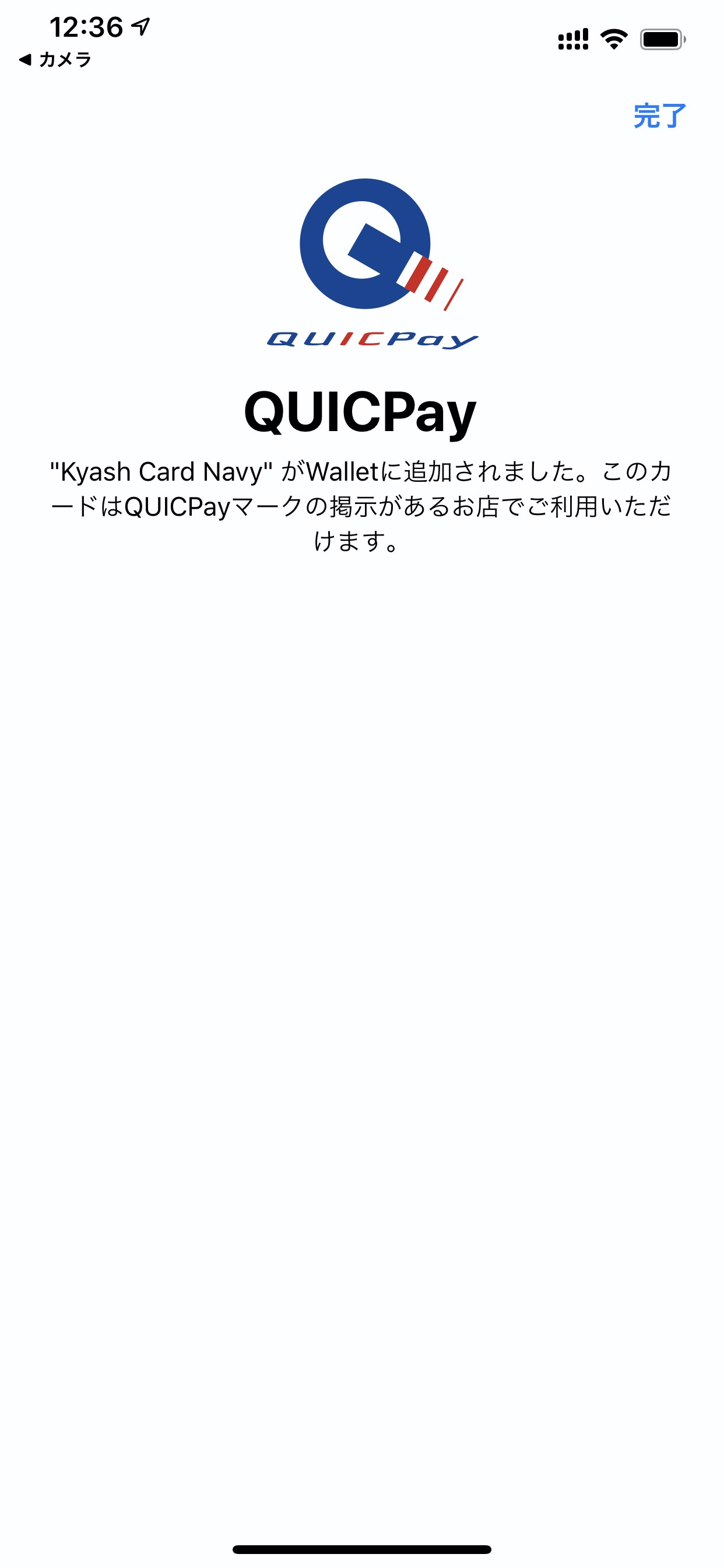 「Kyash Card」カード有効化&Apple Pay 13