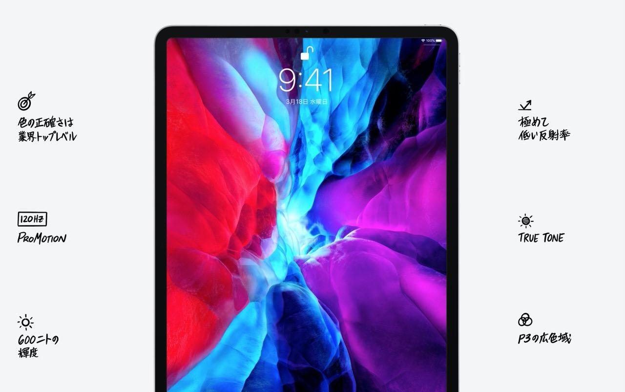 「iPhone 12 Pro」のデザインはiPad Proのようなフラットでシャープなデザインに刷新か?