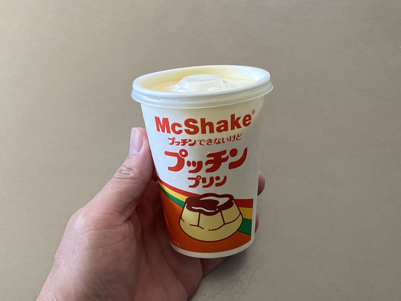【マクドナルド】「マックシェイク プッチンプリン」早くもちょい足しカラメルソースは売り切れ!