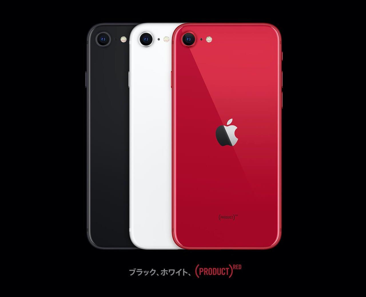 「iPhone SE」RAMは3GB、バッテリー容量は1,821mAhか?