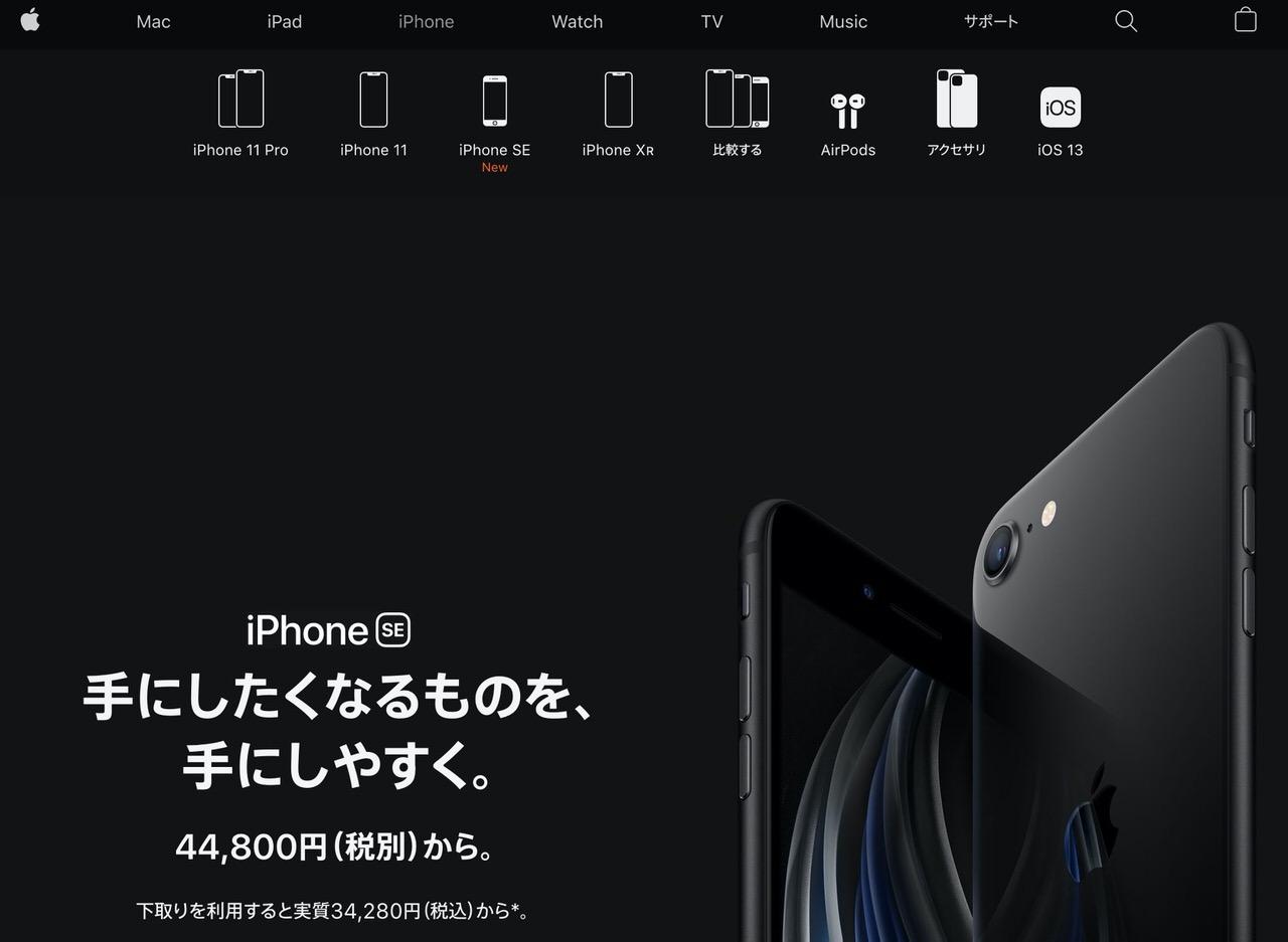2021年にポートレスのiPhoneがリリースか?