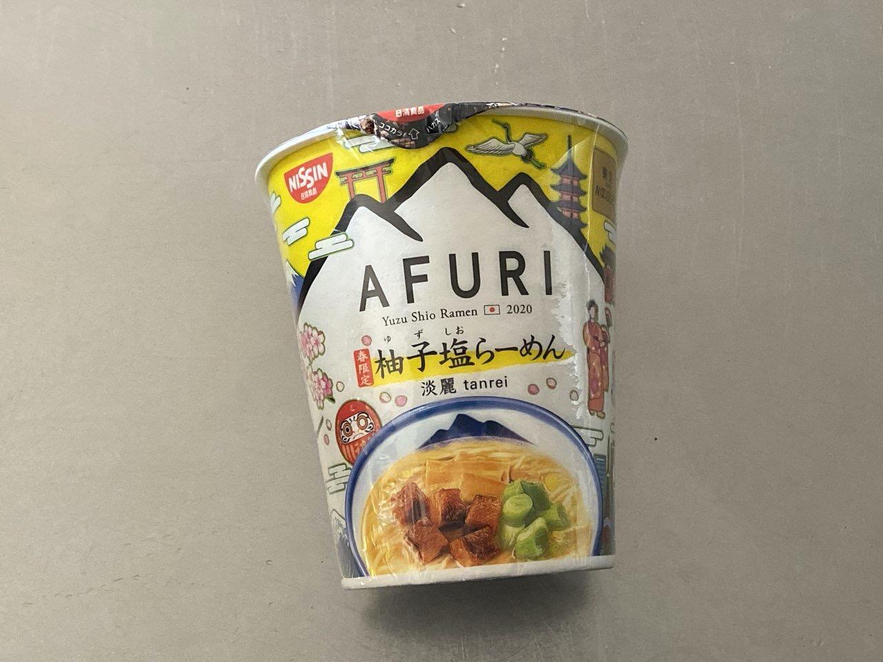 日清「AFURI 春限定 柚子塩らーめん 淡麗(2020)」もはや季節の風物詩!やっぱり今回も柚子で美味い