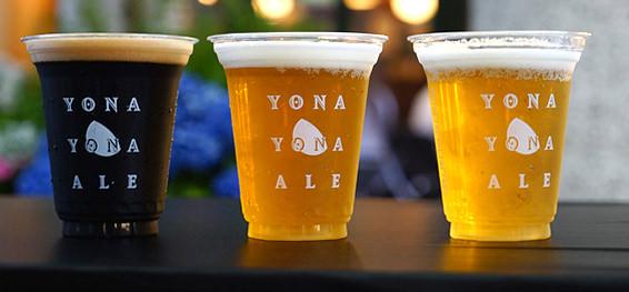 「よなよなビアワークス 赤坂店」酒販免許取得しヤッホーブルーイング製クラフトビール全種のテイクアウト販売を開始!