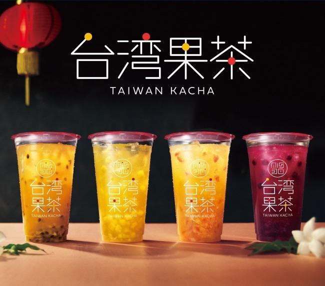 【ミスド新商品】台湾の人気ティスタンドHOPECHA監修のフルーツティ「台湾果茶」飲んでみた! #提供
