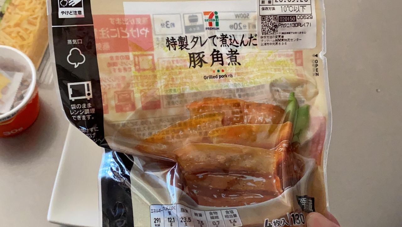 「東新宿サンラサー」通販 10
