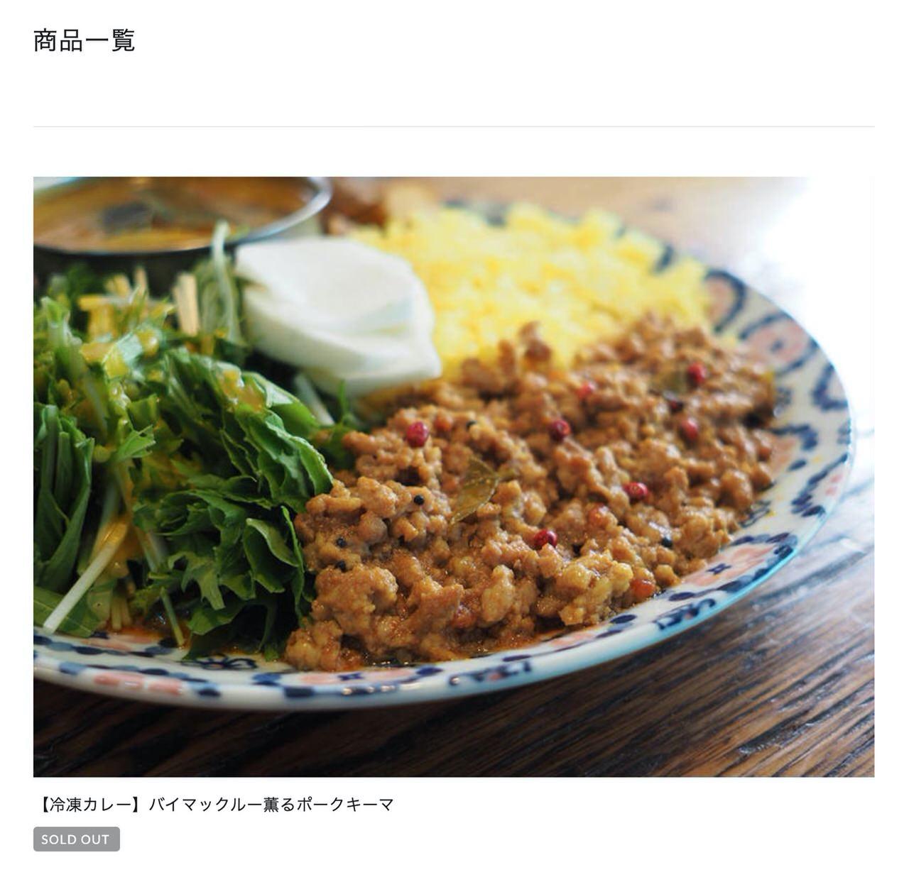「東新宿サンラサー」通販 2