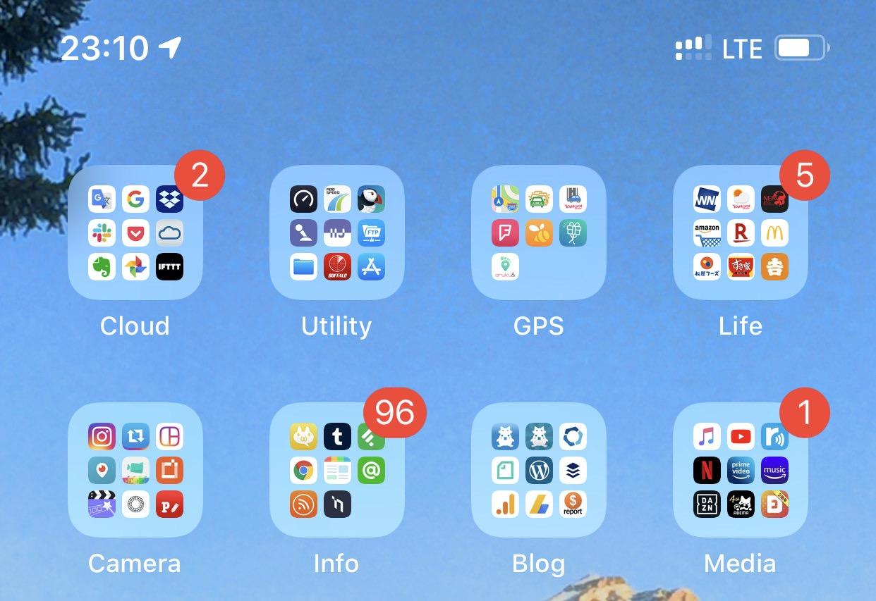 【iPhoneデュアルSIM】eSIMを使いiPhoneに2種類の回線を契約するメリットとは?