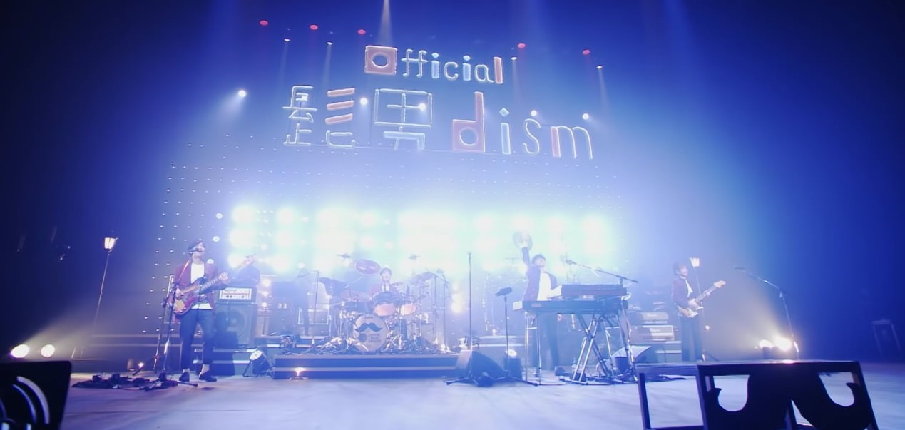 「Official髭男dism」2019年開催のNHKホール公演からBEST ARCHIVEとして7曲をYouTubeで公開