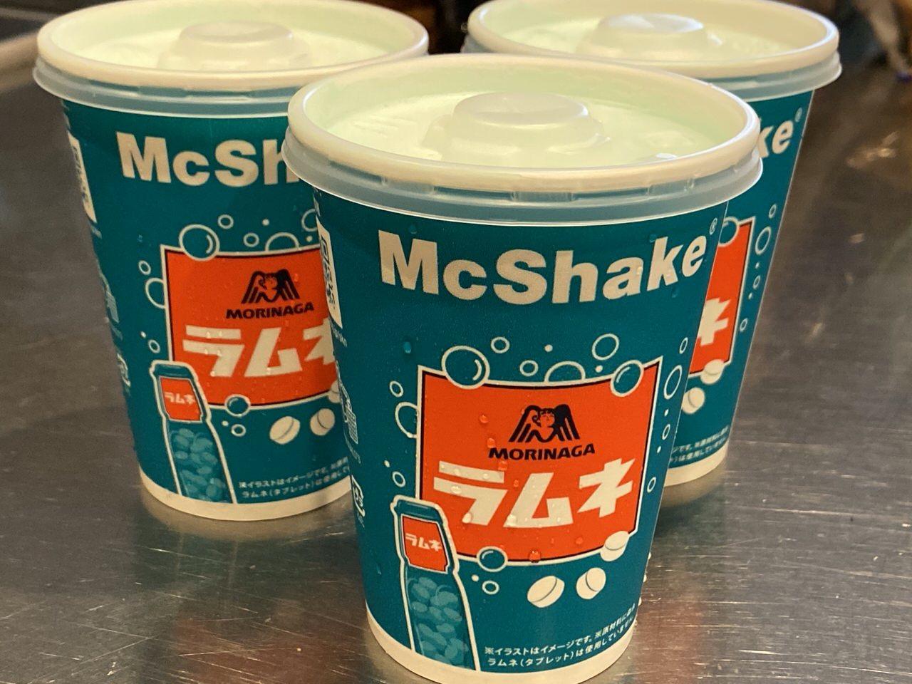 【マクドナルド】超駄菓子感!5月20日新発売「マックシェイク 森永ラムネ」飲んでみた