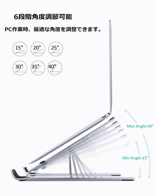 AUKEY、6段階角度調整可能なノートパソコンスタンド「AUKEYLT07」Amazonで26%オフの2,899円
