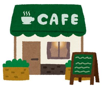 一番くつろげるカフェチェーンランキング1位は「コメダ珈琲店」