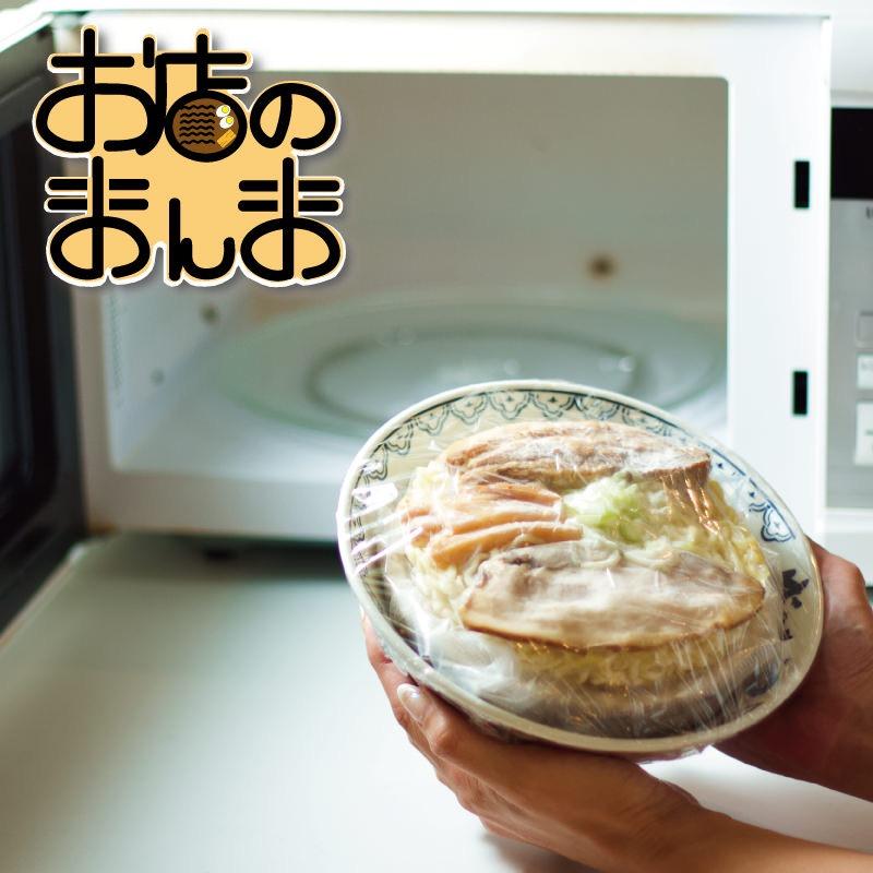 【東京豚骨拉麺ばんから】ラーメン丼まで付属する冷凍ラーメン「お店のまんま」シリーズが発売開始