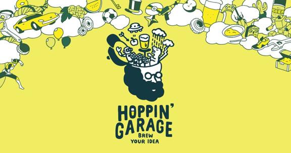 アウトドアアクティビティ後のご褒美ビール「HOPPIN' GARAGE おつかれ山ビール(おつかれさんビール)」YAMAPとタイアップして6月30日より発売開始