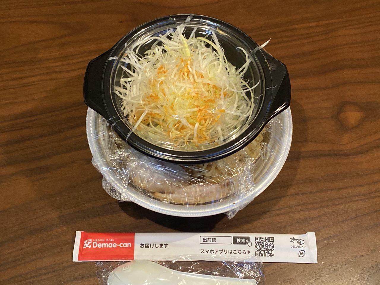 「幸楽苑」テイクアウトを利用してみた→普通に店で食べるラーメンでした