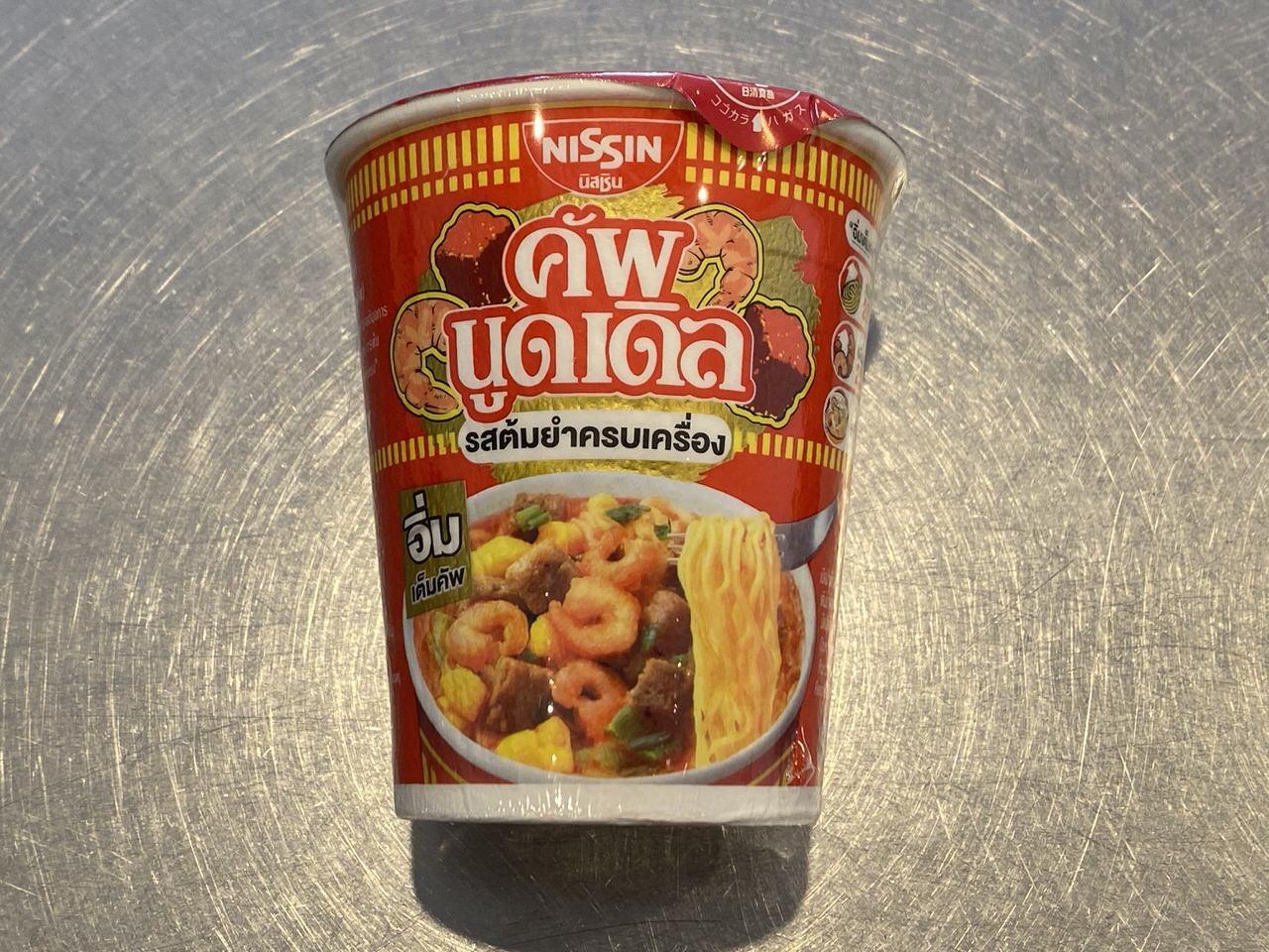 タイ日清が製造した唐辛子の辛みとライムの酸味が美味しい「カップヌードル トムヤムクン味」食べてみた